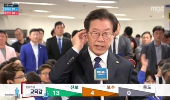 사진=이재명 더불어민주당 경기도지사 당선인이 13일 당선기념 인터뷰에서 소감을 밝혔다.