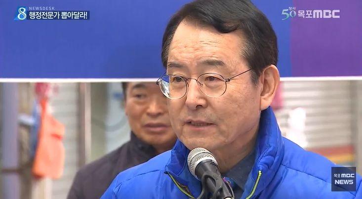 사진=6·13 지방선거에서 김종식 더불어민주당 후보가 전남 목포시장에 당선됐다.