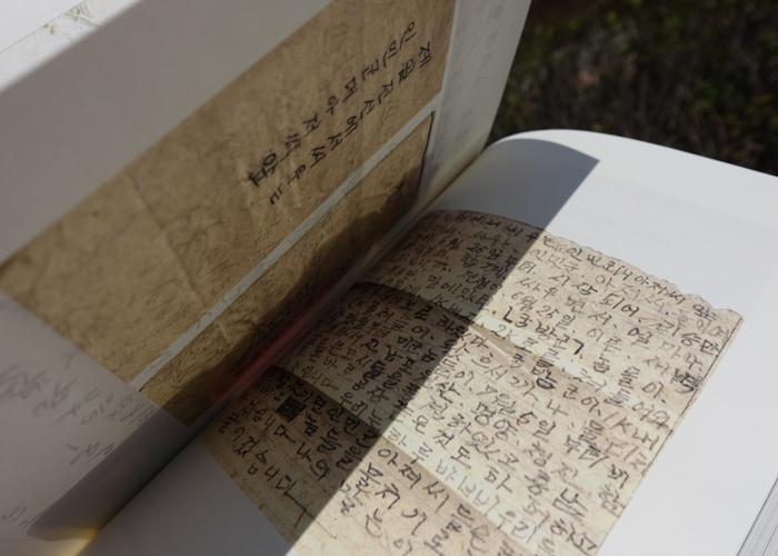 [안중찬의 書三讀] 조선인민군 우편함 4640호 - 가슴 딛고 다시 만날 우리들의 기록