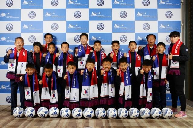 폭스바겐, 유소년축구 '주니어 월드 마스터즈 2018' 출정식 열어
