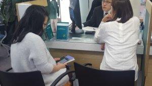 SBA 서울글로벌센터, 뷰티·패션 등 비즈상담 통해 한류활성화 기여 '톡톡'