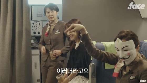 """아시아나, 과도한 회사규정...컴플레인에 안전 업무 지장"""""""