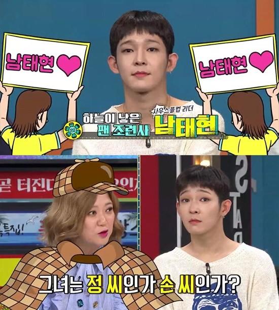 사진=MBC에브리원 제공