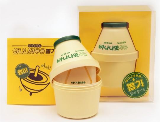 빙그레의 대표 제품인 바나나맛우유가 '함께 놀아요 바나나맛우유' 캠페인을 전개하면서 다양한 마케팅 활동을 펼친다고 19일 전했다. 사진=빙그레 제공