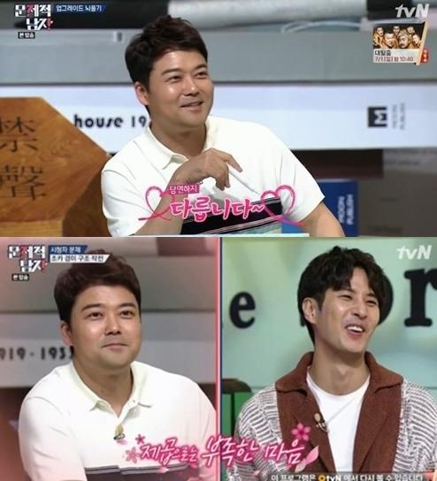 사진=tvN 화면 캡처