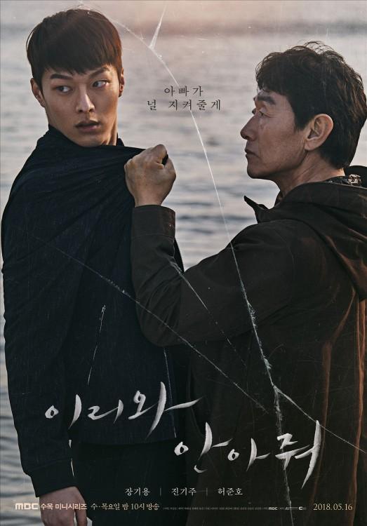 수목드라마 '이리와 안아줘' 결방, '훈남정음'은 정상 방송