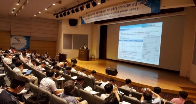 세미나허브, 폴더블 디스플레이·마이크로 LED 기술 세미나 다음달 11일 개최