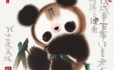 [ET-ENT 갤러리] '한메이린 세계순회전 - 서울' 메이린의 예술세계 : 격정, 융화, 올림픽. 서예박물관에서 서예만 전시하는 것은 아니다