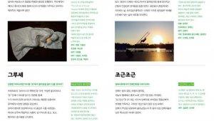 SBA, 23~24일 DMC서 거리예술 행사 '시즌제(봄)' 진행
