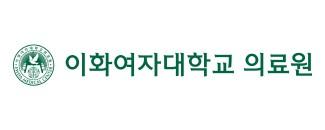 이화의료원, '2018 이화 메디 테크 포럼' 개최