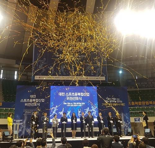 대덕이노폴리스벤처협회, 대전 융복합 스포츠산업 거점 육성 사업 나서