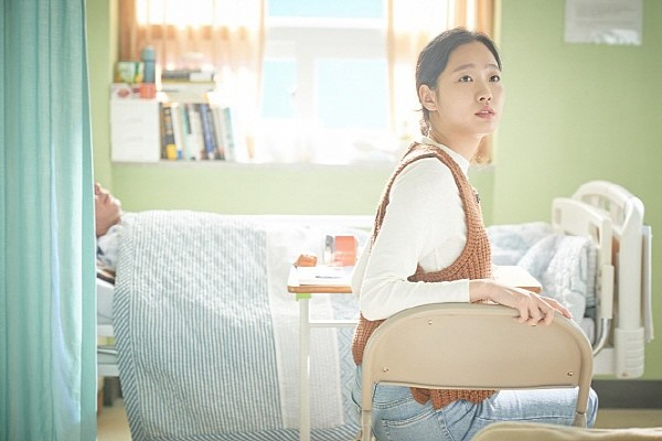 '변산' 스틸사진, 사진=변산문화산업전문유한회사 제공