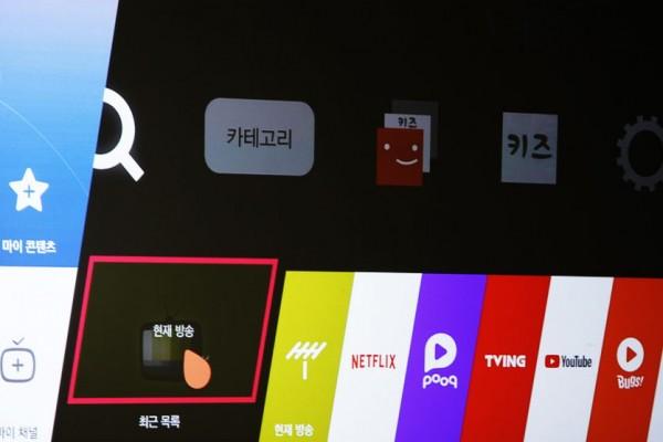 사진 : 매직리모콘 커서 ⓒ 이영화