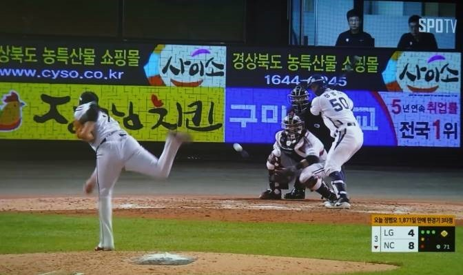 사진 : 야구경기 'SPOTV', 티빙(tving) ⓒ 이영화