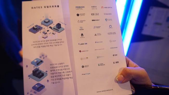 `레이트3`는 GS글로벌을 비롯한 수많은 국내외 유통업체들과 파트너십이 진행중이다.
