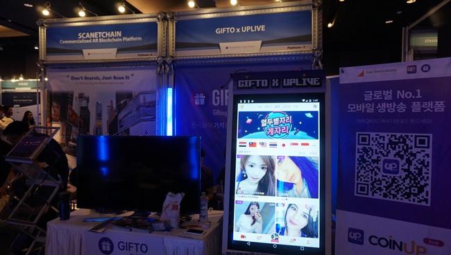`기프토`는 가상화폐로 방송 제작자에게 선물을 주는 실시간 모바일 방송 플랫폼이다