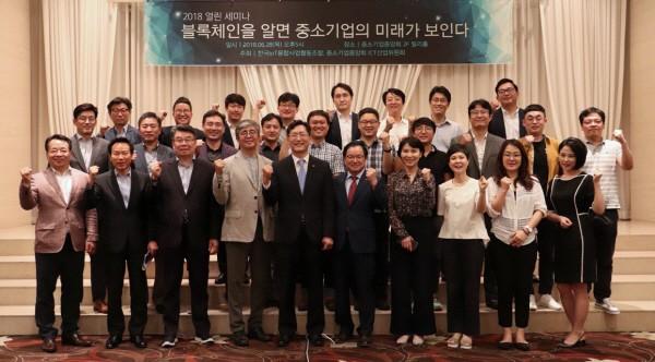 한국IoT융합사업협동조합 '2018 열린세미나' 단체 사진