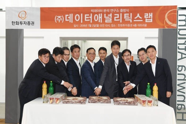Representatives from Hanwha Investment & Securities and Data Analytics Lab such as CEO Kwon Hee-baek of Hanwha Investment & Securities (fifth from the left) and Director Jang Seok-ho of Data Analytics Lab (sixth from the left) are having an opening ceremony of Data Analytics Lab.