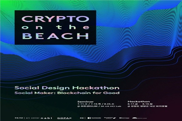 GOPAX and Art Center NABI to Hold 2018 Crypto on the Beach