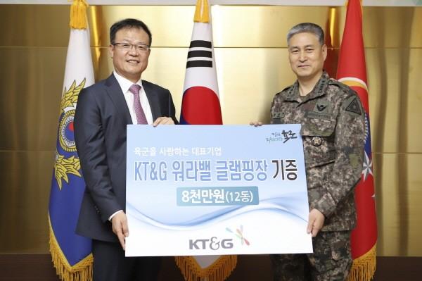 KT&G, 육군 글램핑장 조성 성금 8000만원 전달