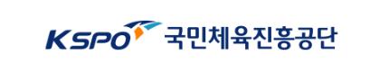 국민체육진흥공단, '국민체력100' 홍보대사로 달인 김병만 위촉