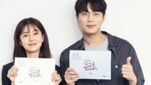 '식샤를 합시다 시즌3' 백진희 윤두준,  반짝반짝했던 20대 초반 연기 가능할까?