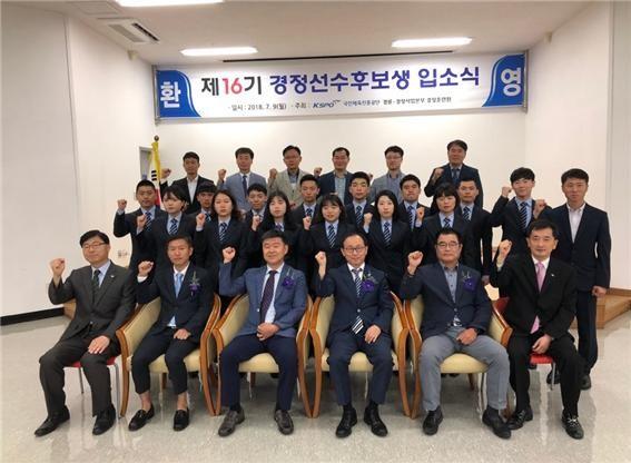 경정, 제16기 경정선수후보생 14명 입학