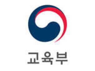 교육부, 2학기 학자금 대출 신청·접수 10일 개시