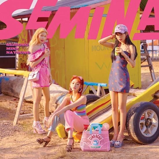 구구단 세미나가 유닛 쇼케이스를 개최했다. / 사진=젤리피쉬 제공