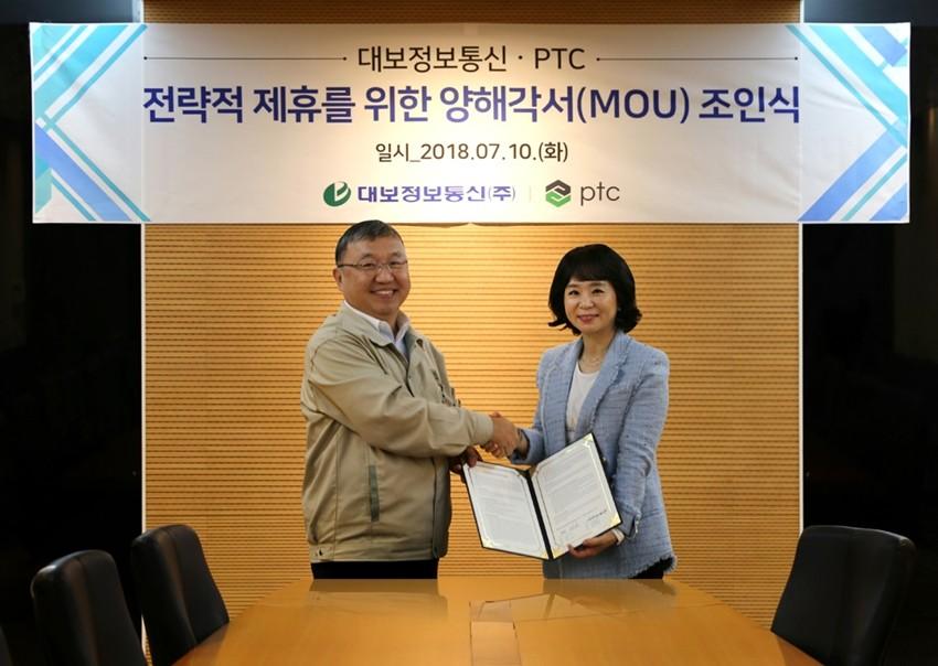 대보정보통신과 PTC의 전략적 제휴 체결식