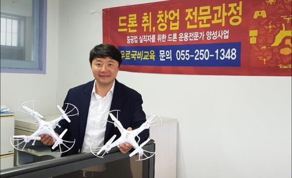 창신대 일자리창출사업단 이준식단장(항공기계공학과 학과장)