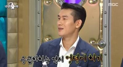 사진=MBC '라디오스타' 캡처