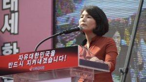 전희경 의원, 한국당 비대위원장 후보로...'보수의 여전사로 불리는 이유'