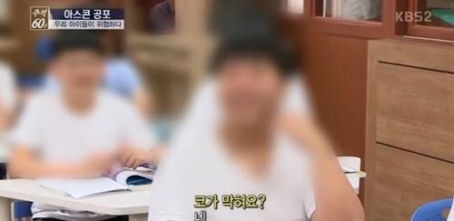 사진=KBS2 '추적60분' 캡처