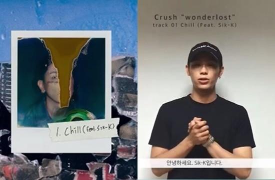 가수 크러쉬(Crush)의 새 앨범을 위해 식케이(Sik-k)를 비롯한 친구들이 뭉쳤다. / 사진=아메바컬쳐 제공