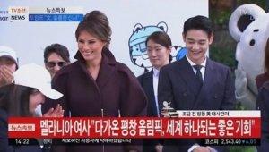 멜라니아, 화려한 '패션 외교'로 유명…평소 즐겨 입는 옷? '의외네'