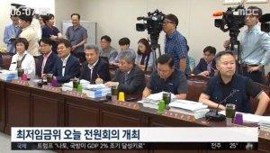 내년도 '최저임금' 만 원의 행복 이루어지나? 누리꾼들 반응 '떨떠름'