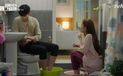 [ET-ENT 드라마] '김비서가 왜 그럴까' 자기대상(1) 사회적 지위가 높아도 자기대상이 필요하다