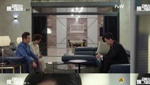 '김비서가 왜 이럴까' 박서준, 진심 담은 예상치 못한 사과에 모두 '울컥'