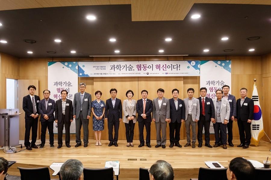 지난 6월 28일 과학기술협동조합은 5주년기념 포럼행사를 개최했다.