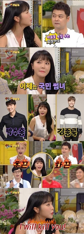트로트 가수 홍진영이 가수 김종국 팬들에게 협박편지를 받은 사연을 밝혔다.