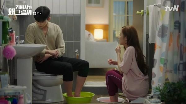 '김비서가 왜 그럴까' 스틸사진. 사진=tvN 방송 캡처