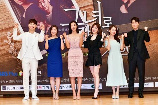 배우 남상미, 김재원, 조현재, 한은정, 양진성이 한 작품으로 모인다. / 사진=SBS 제공