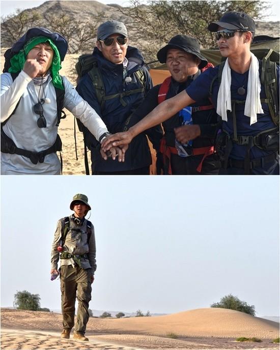 유호진 PD가 '거기가 어딘데??' 촬영 중 탈진 증세를 보였다. / 사진=KBS2 제공