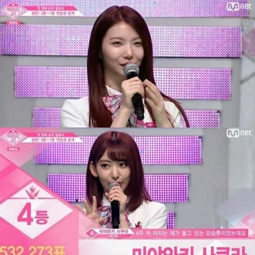 '프로듀스 48' 연습생들이 순위 발표식에서 자신의 등수를 받아들었다. / 사진=Mnet 화면 캡처