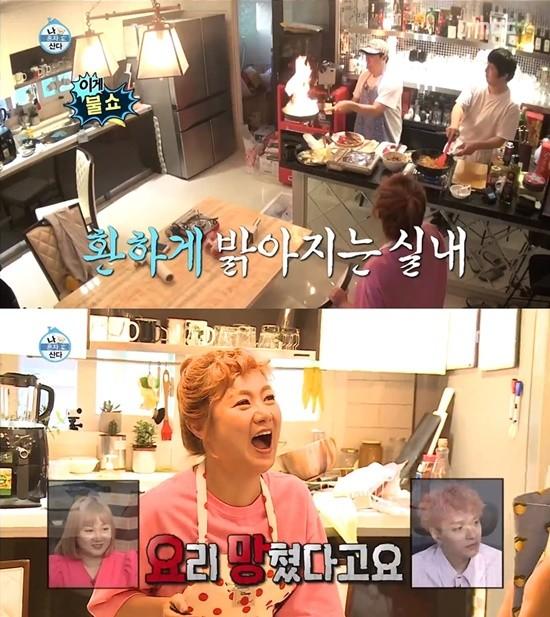배우 이시언이 불쇼로 얼간미(美)를 발산했다. / 사진=MBC 화면 캡처