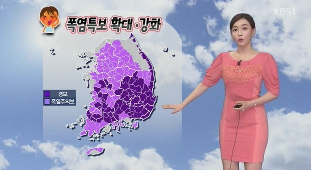 사진=KBS뉴스방송화면