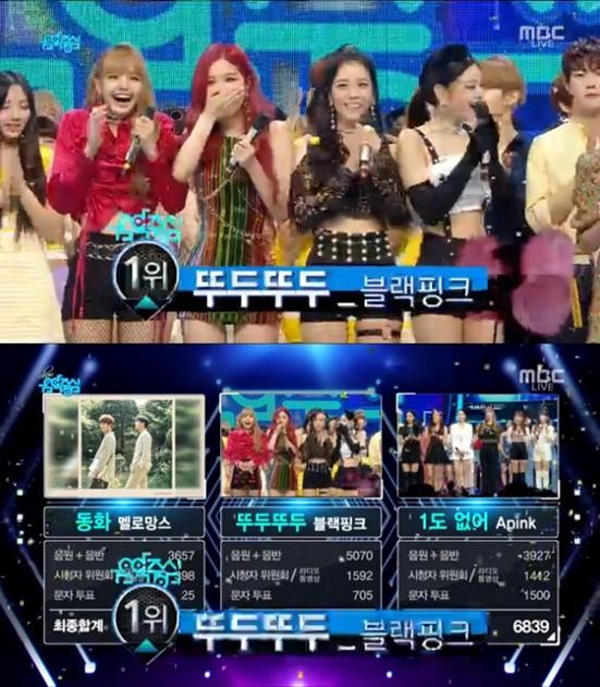 걸그룹 블랙핑크가 '음악중심'에서도 1위에 올랐다. / 사진=MBC 화면 캡처