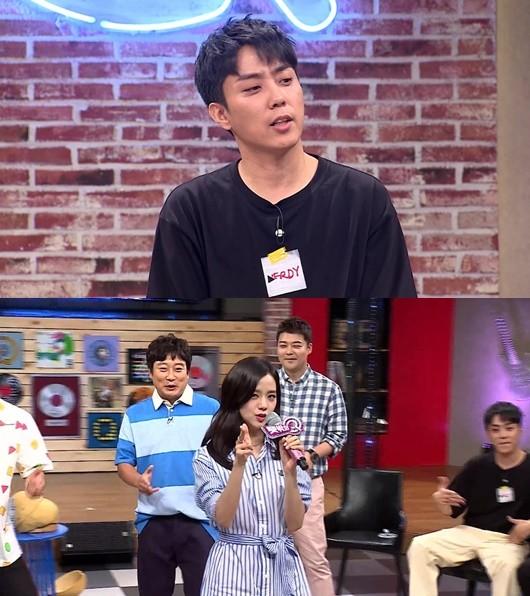 '뜻밖의 Q' 은지원이 지수에게 한솥밥 후배 사랑을 보여준다. / 사진=MBC 제공