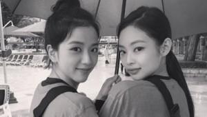 제니, 블랙핑크 지수와 '런닝맨' 출연 인증샷...무보정에도 가릴 수 없는 미모